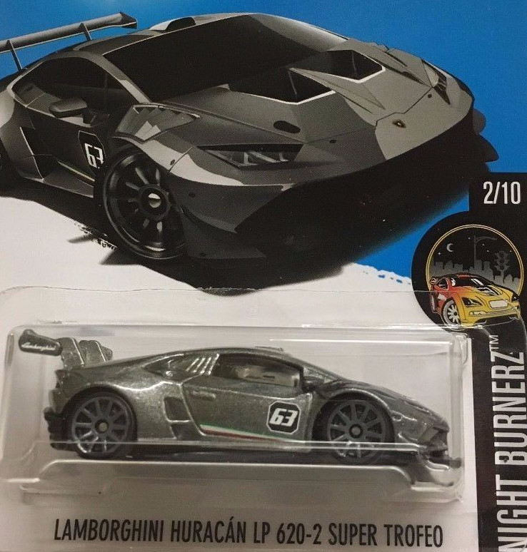 lamborghini huracan lp 620 2 super trofeo grey. Black Bedroom Furniture Sets. Home Design Ideas