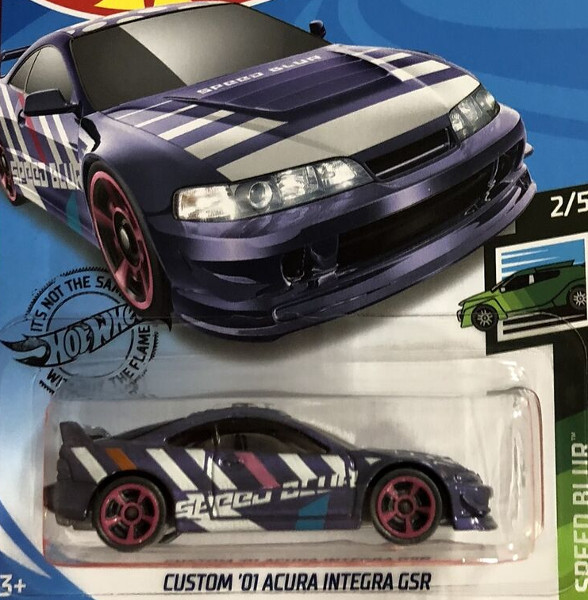 CUSTOM 01 ACURA INTEGRA GSR (LT PURPLE)